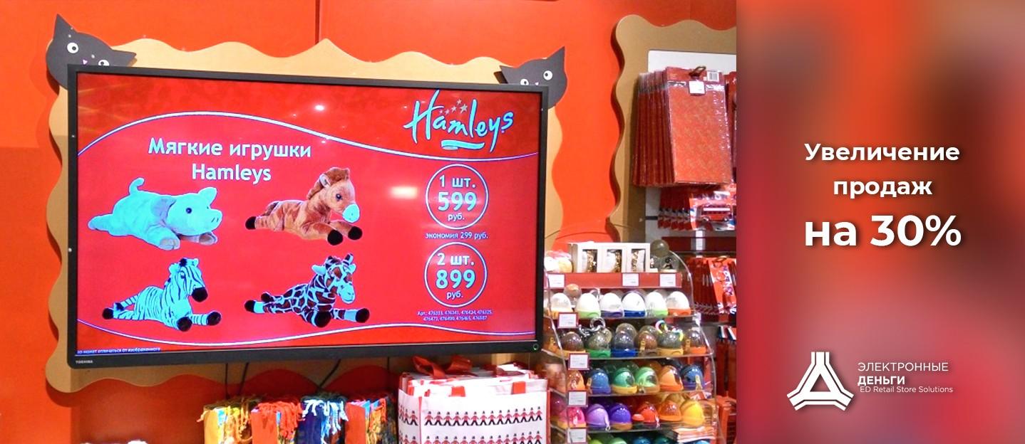 Экран в кассовой зоне способствует спонтанным продажам.