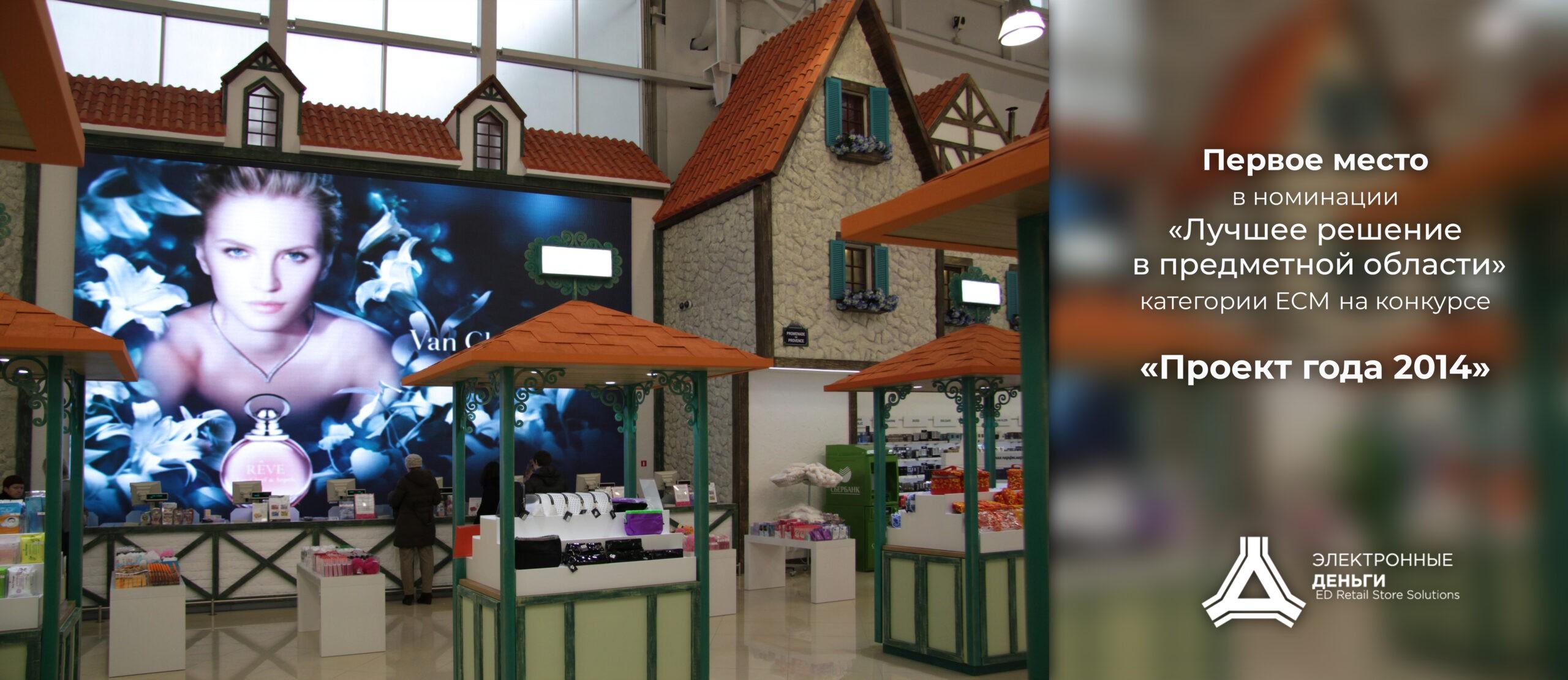 Город мечты оснащен современными LCD панелями для демонстрации яркого привлекательного контента.